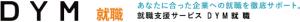 DYM就職 logo