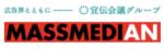 マスメディアン logo