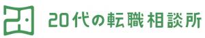 20tenshoku-logo