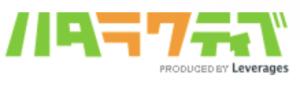 ハタラクティブ logo
