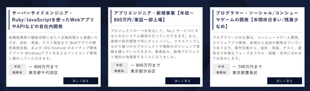 スクリーンショット 2018-03-08 18.55.17