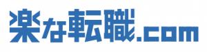楽な転職.com logo