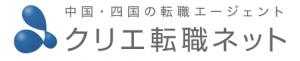 クリエ転職ネット logo